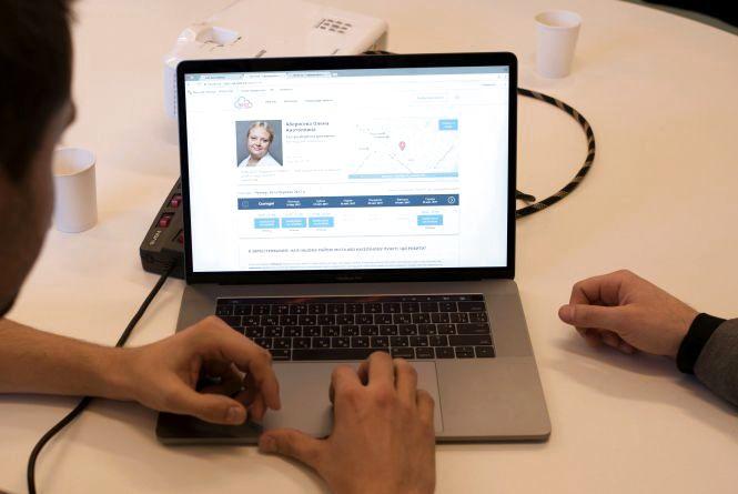 Як і коли почне працювати електронна медична картка в Україні